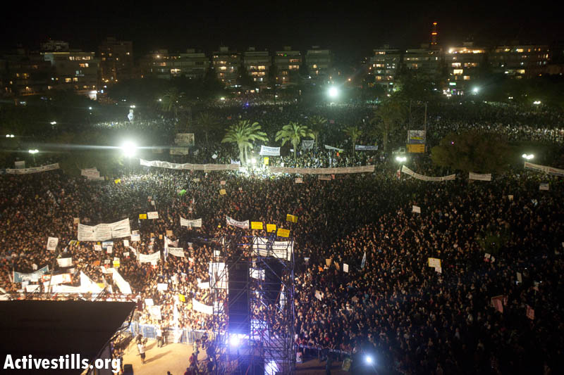 March of a Million - Kikar Hamedina 3.9.11