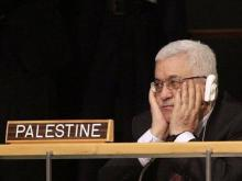 Abbas at the UNO.  When Obama is long and deservedly forgotten, his name will endure.