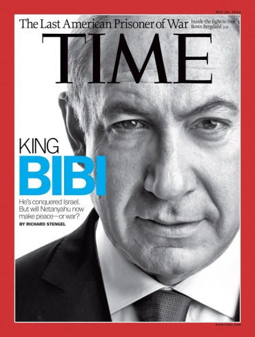 Netanyahu: An unrepentant fanatic and warmonger with a big American media following.
