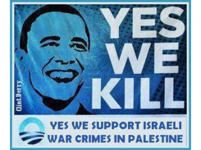 BAR-Obama-yes_we_kill