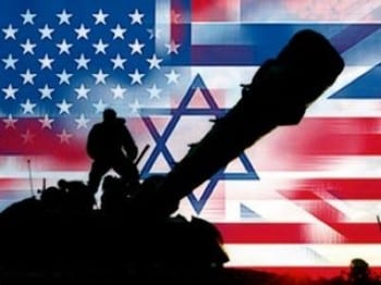 BAR-USA-Israel-War-Crimes