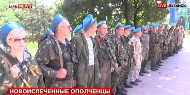 Donbass militia. Degending their homes and lives from Kiev's assault.