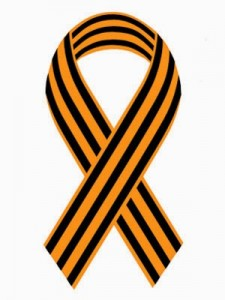 russianSaint George Ribbon