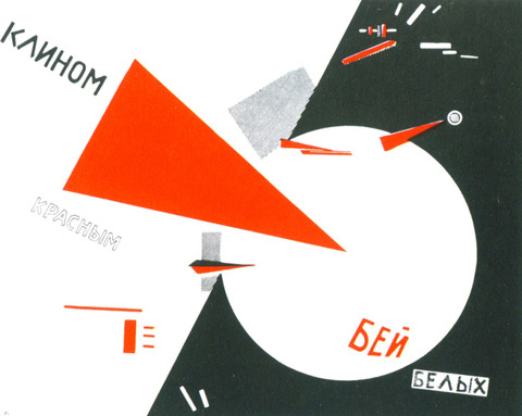 """Beat the Whites with the Red Wedge"", El Lissitzky, 1920"