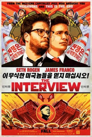 sony_TheInterviewDVD