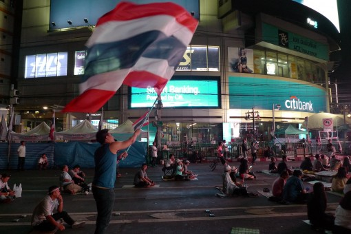 andre-Thai-flag-or-Citibank_-e1390963054126