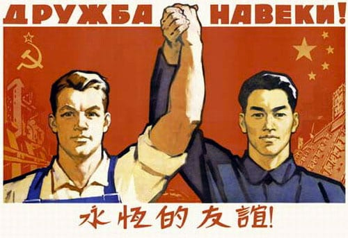 Sino-Soviet-Alliance-china-soviet-propag