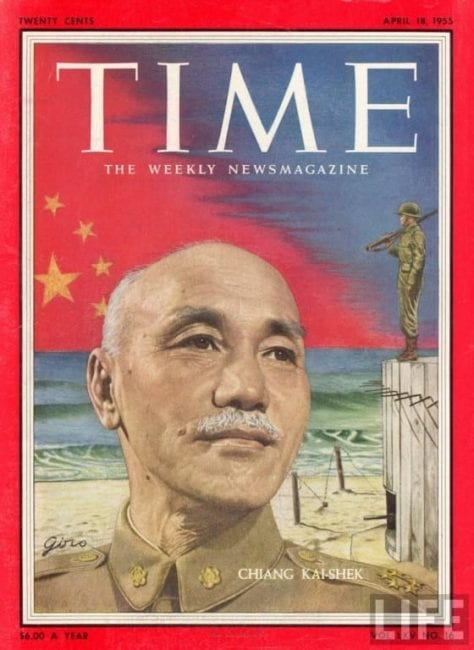 Chiang on Time Magazine's cover (18 April 1955). Henry Luce, who owned TIME and LIFE magazines and other publications was a zealous supporter of Chiang, practically a friend of the family. The dictator was featured prominently (and favorably) on Luce's network