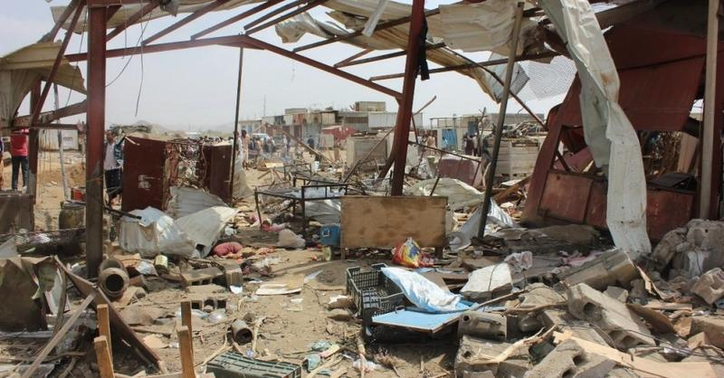 The market in Yemen that was destroyed by U.S.-made bombs on March 15. (Photo: Amal al-Yarisi/Human Rights Watch)