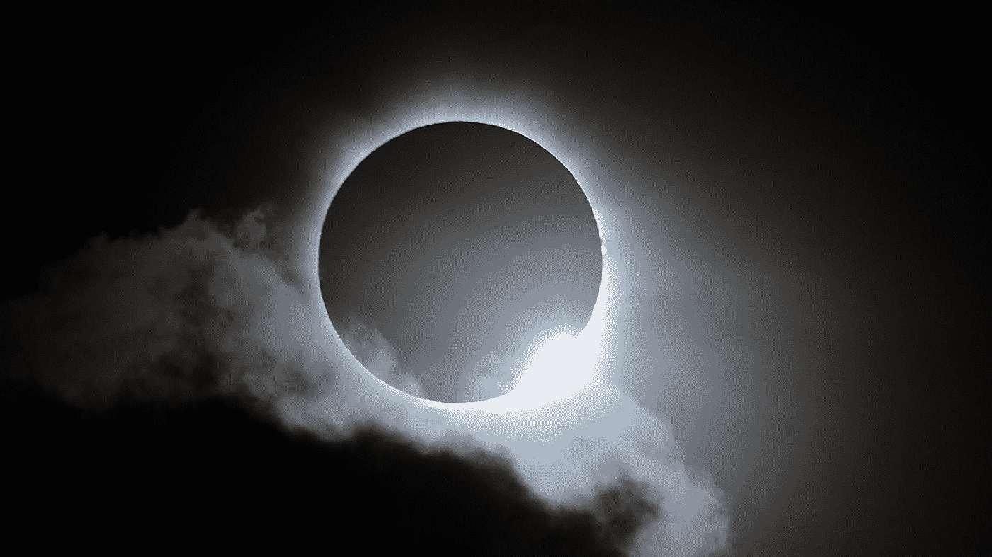 http://www.greanvillepost.com/wp-content/uploads/2017/08/eclipse.png