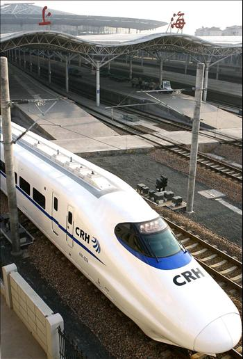 One of China's fast trains. The nation's infrastructure continies to modernize, while in most of the West, especially in America, the ruling private sector