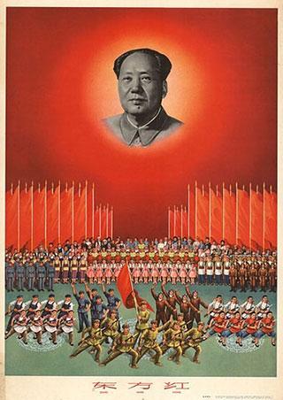 chinaScandals