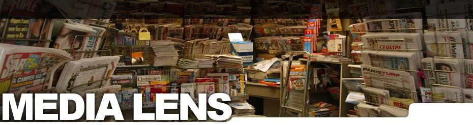 medialensnewspapershop