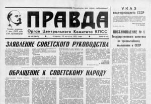 A front page of the old Pravda newspaper.