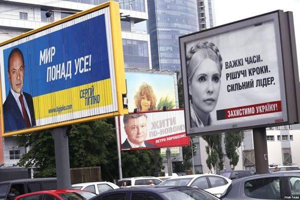 ukrainePhonyElection