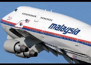 MH17-ascending