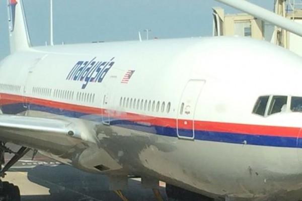 MH17plane (abc.net.au)