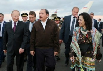 The Russian leader being welcomed by Nicaragua's President, Daniel Ortega and other Nicaraguan dignitaries at Augusto Sandino Airport. (July 2014)