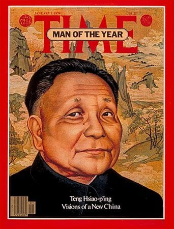 Deng Xiao ping: The legendary and at one time controversial capitalist roader may have sealed China's Faustian bargain with the worst possible devil.