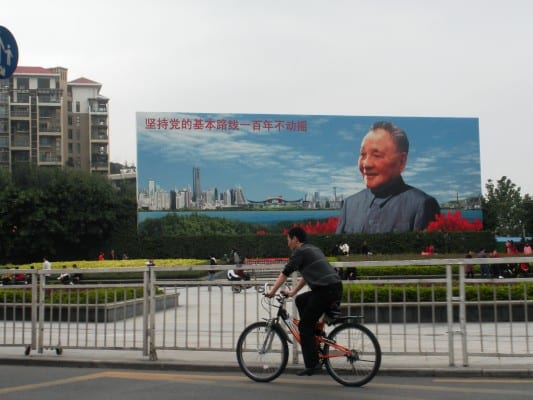 Billboard tribute to Deng Xiao ping (Shenzhen, China on a busy Saturday afternoon, Jan. 2010)