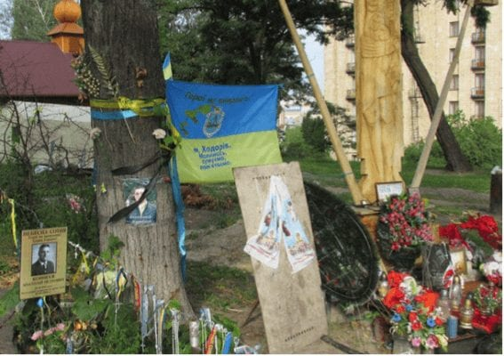 Photo2-maidan-massacre