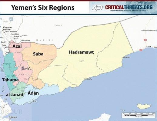 Yemen's regions. (Oriental Review)