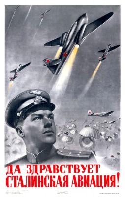 stalin-longLiveStalinsAirForce.jVaughan.flickr