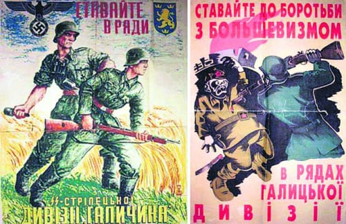 Recruiting posters from 1943. Even they make it obvious that this Division was called Galician, not Ukrainian.