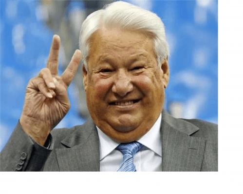 rus-Boris_yeltsin