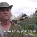Texas in Donbass