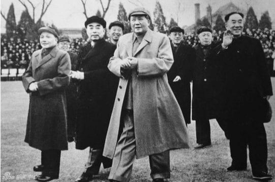 Deng-Mao