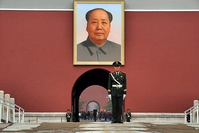 TiananmenGateMaoPortrait