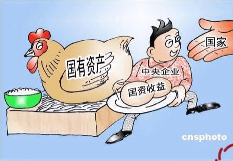 The economic model that the West cannot bring itself to admit is truly succeeding. The hen on the left is state owned assets. China's SOEs are represented by a successful boy, who is handing state income eggs to the country and its commonwealth: the people's democratic dictatorship. (Image by cnsphoto.com).
