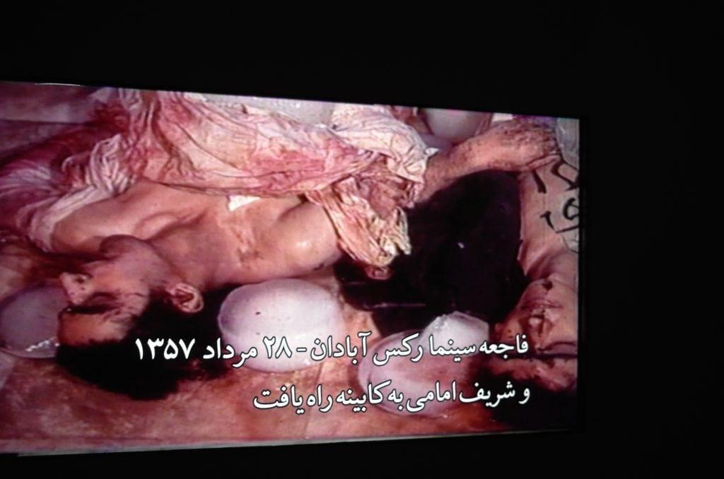 Iranian terror victim.
