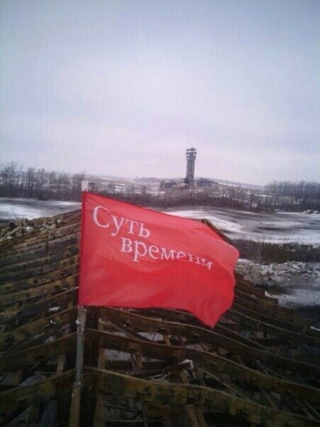 cb red-flag tower 2