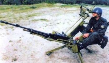 """""""Ucho"""" mounted on anti-aircraft tripod."""