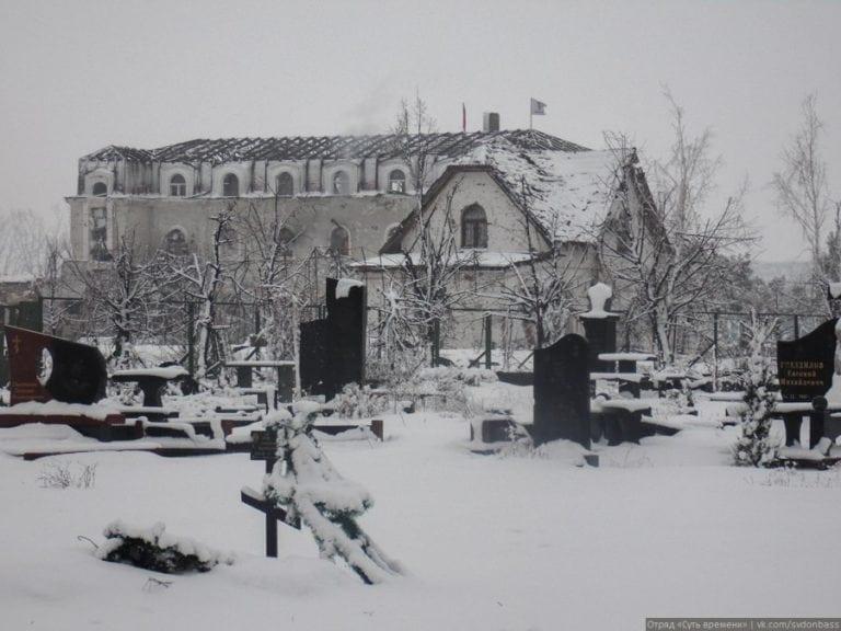 troishka snow