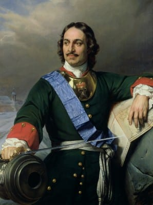 Peter the Great officially renamed the Tsardom of Russia the Russian Empire in 1721, and himself its first emperor.