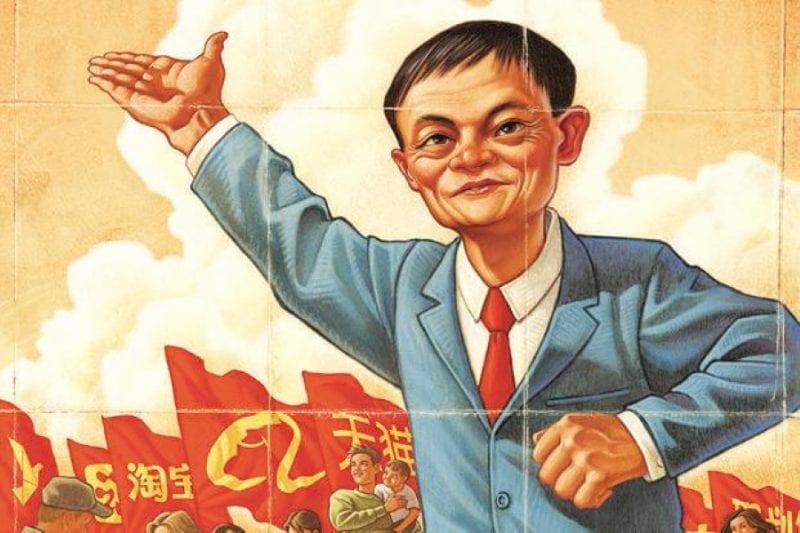 china-Jack-Ma-revolutionary-poster-sendup