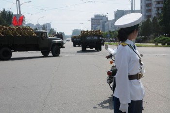 Korean traffic controller
