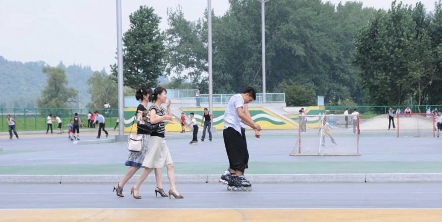 DPRK public park