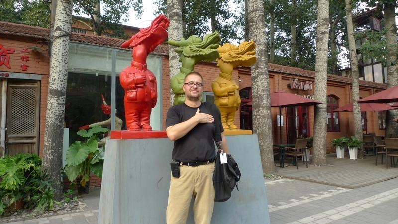 China art district