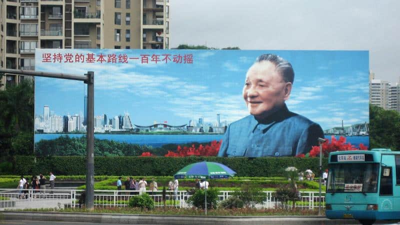 Deng_Xiaoping_billboard_1024
