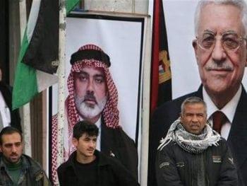 Palstinian politics