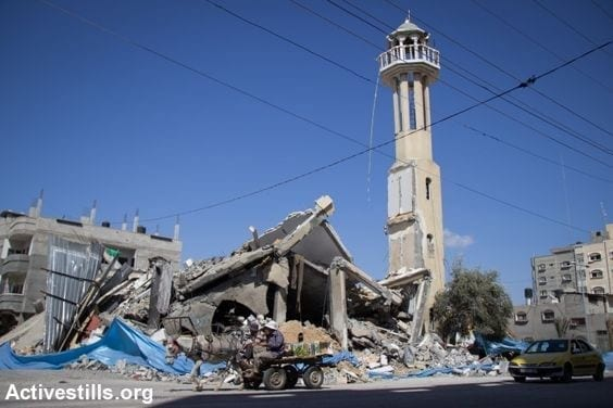 Farouk mosque of an-Nuseirat Refugee Camp