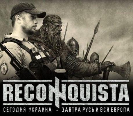 Azov propaganda poster.