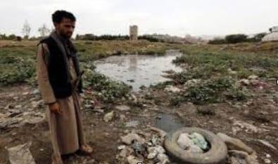 yemen sanitation