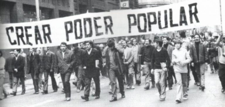 """Create People's Power"" reads the banner. That was exactly what the masses wanted to do"